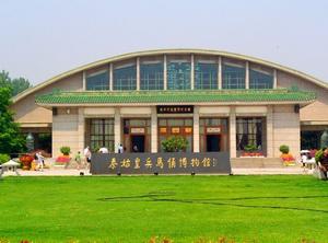 Emperor Qin's Terra-cotta Museum