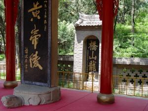 Huangdi Mausoleum Scenic Spot